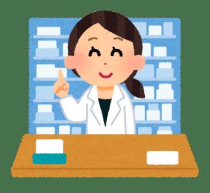 調剤薬局と薬剤師さん