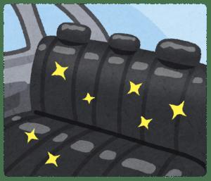 ピカピカにクリーニングされた車の車内シート・フロアカーペット カールームクリーニング滋賀・京都