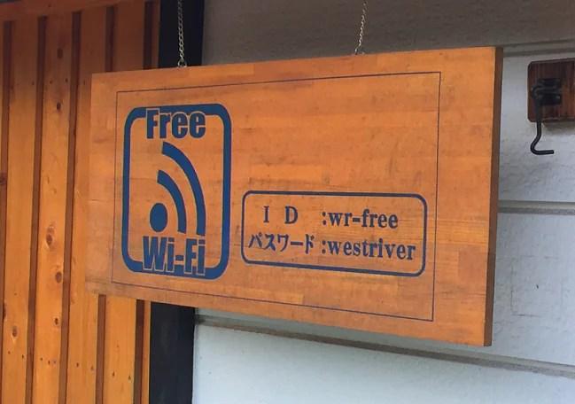 ウエストリバーオートキャンプ場はオープンテラスでwi-fiが使えます