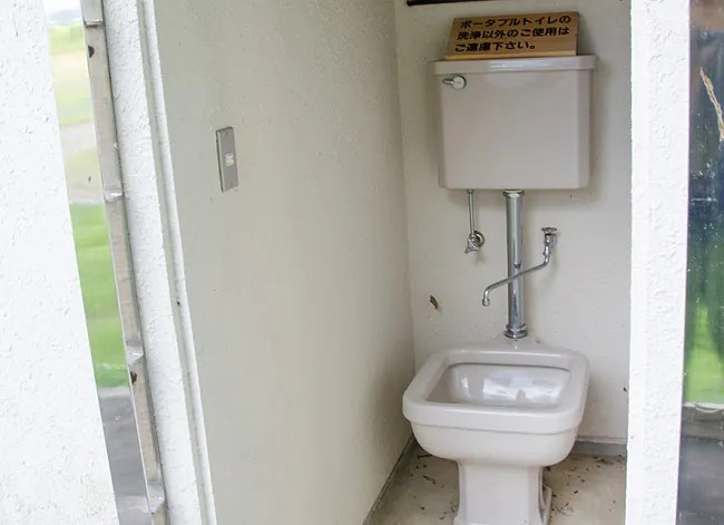 月山あさひサンチュアパークのオスメイト用トイレ