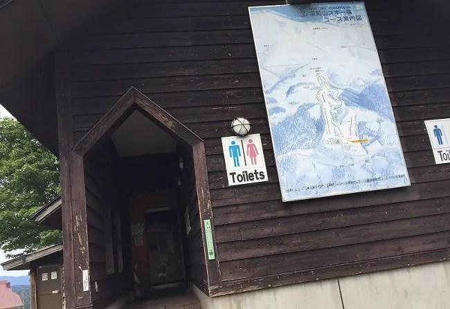 月山あさひサンチュアパークのフリーサイトのトイレ棟