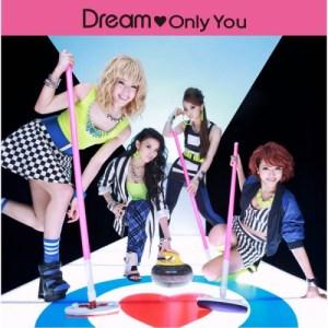 Dream – 「Only You」 歌詞 PV Lyrics | Kanpeki Music