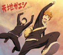 NICO Touches the Walls - Tenchi Gaeshi Anime