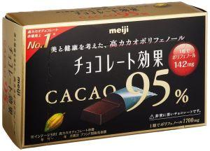 meiji 95% chocolate