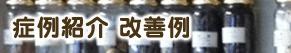 KY-Top-3R