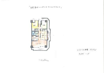 亀岡市 キッチン中心マンションリノベーション