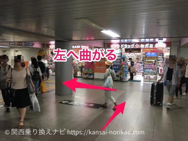 御堂筋梅田からJR大阪2
