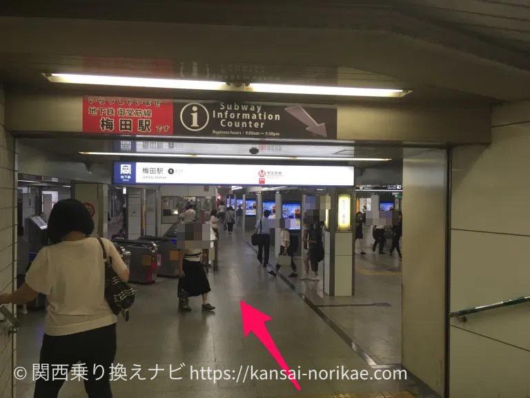 阪急梅田から御堂筋梅田5