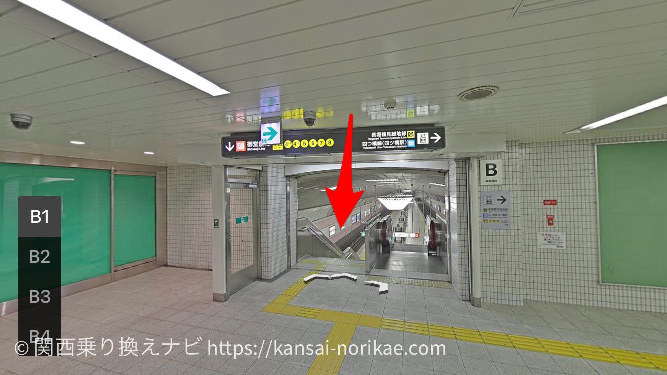 心斎橋長堀鶴見緑地から御堂筋6