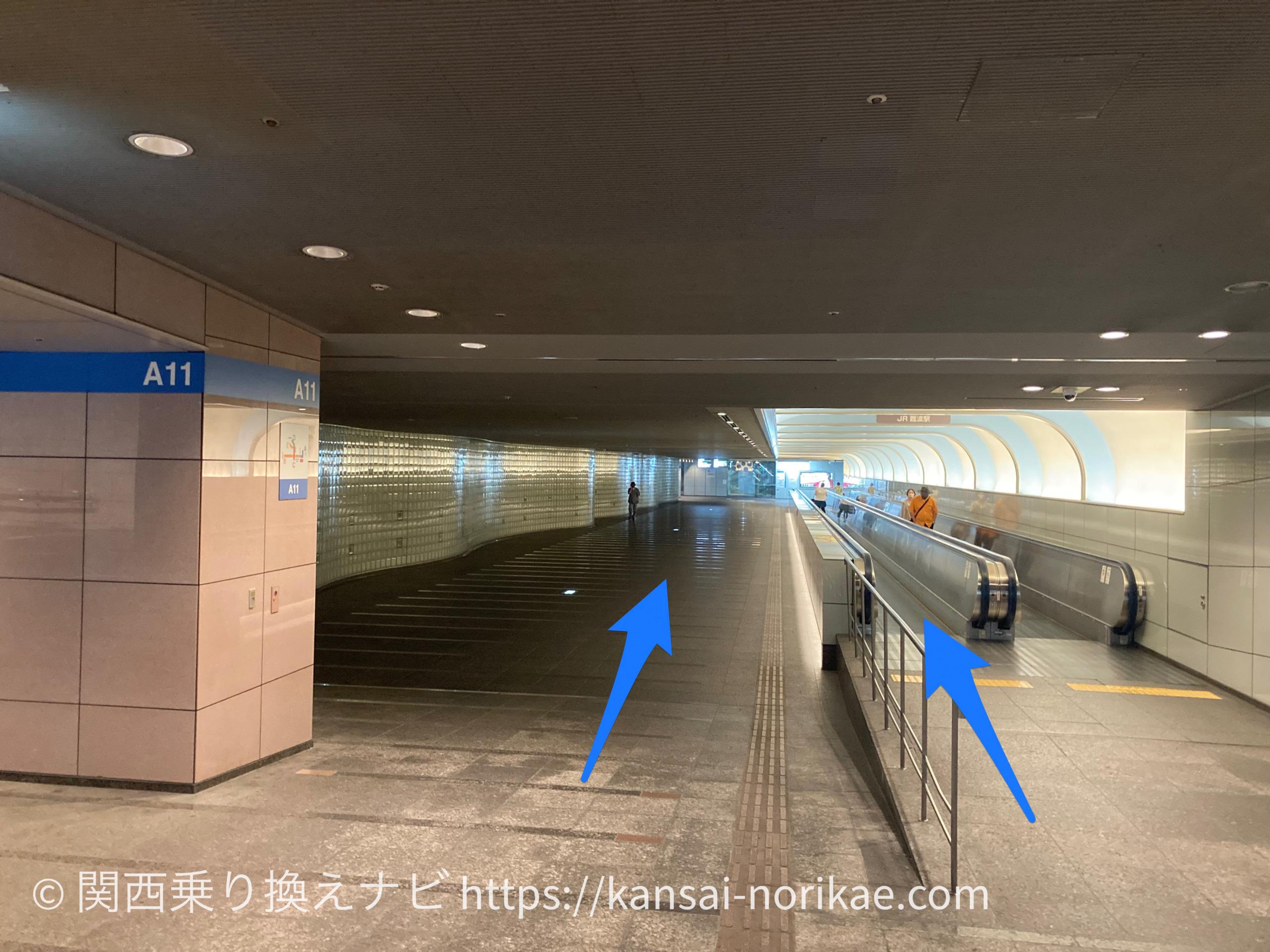 大阪難波からJR難波5