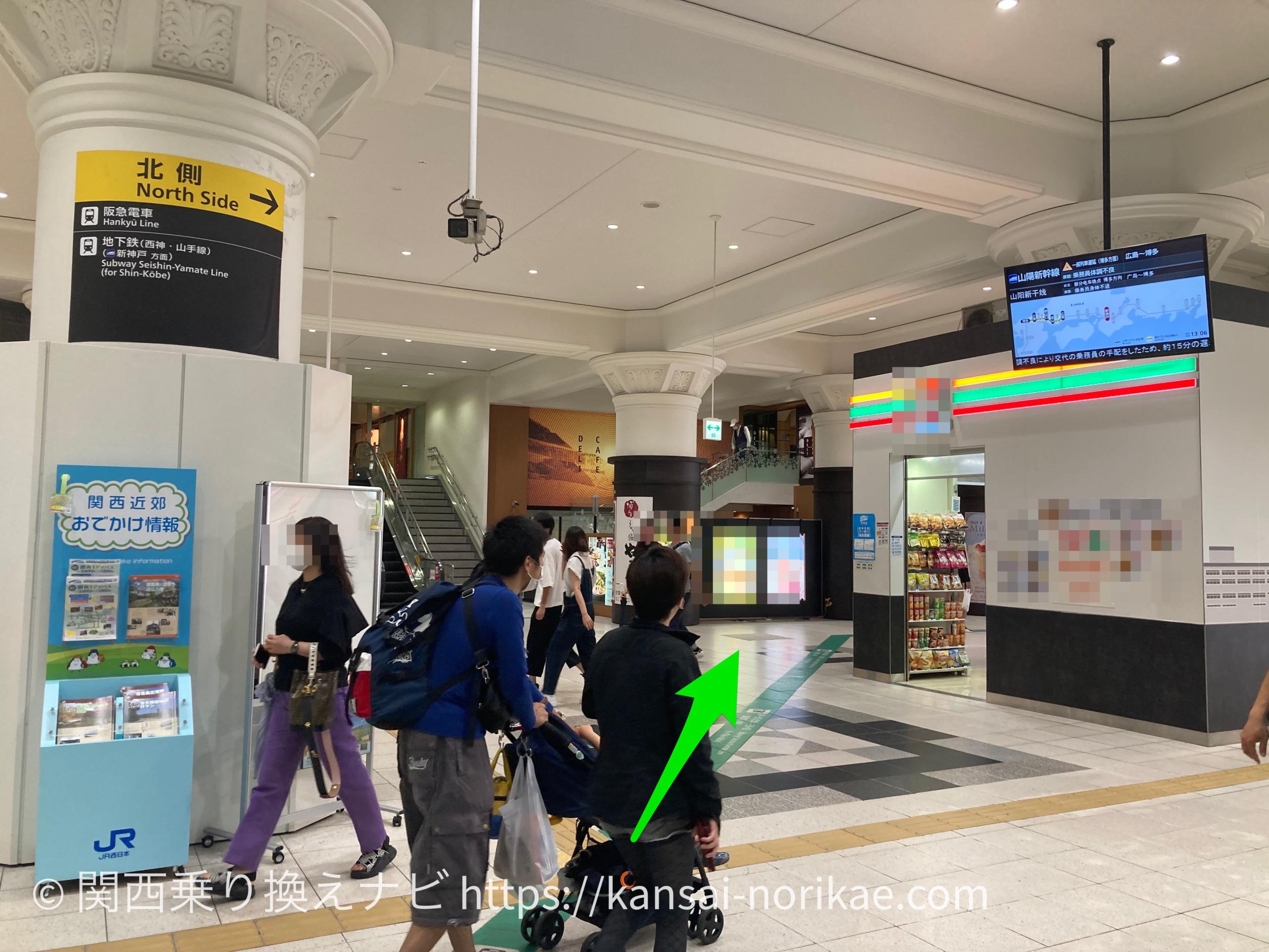 JR三ノ宮から地下鉄三宮1
