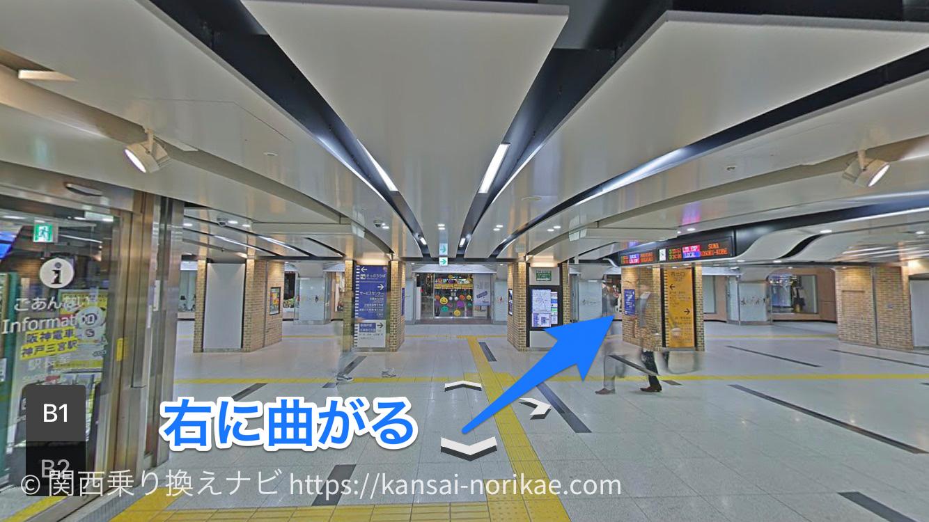 阪神三宮からJR三ノ宮3
