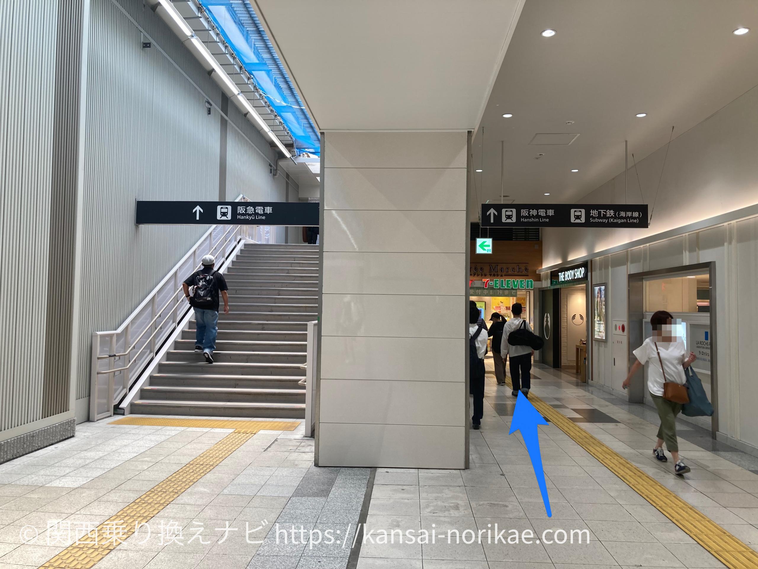 JR三ノ宮から阪神三宮2