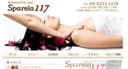 Sparela117