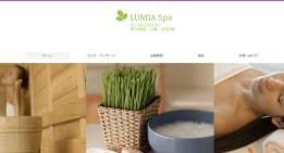 LUMIA Spa ルミアスパ