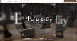Lana today ラナ トゥデイ
