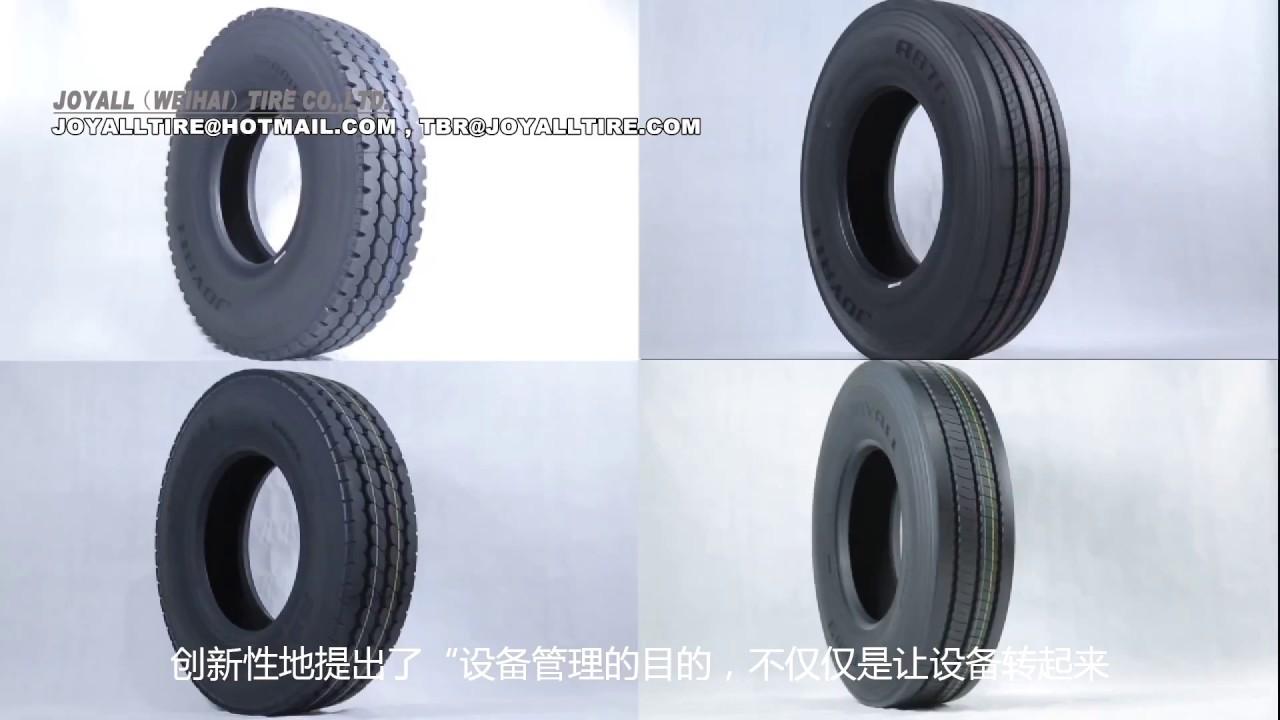 Joyall tires
