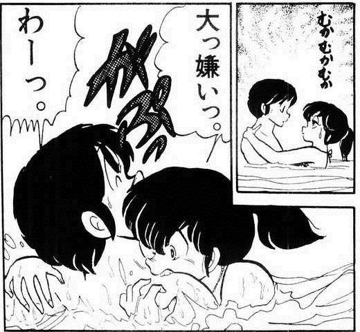 漫画全話レビュー「めぞん一刻 第060話「プールサイドのキスマーク」」