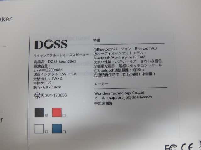 9F9E8046