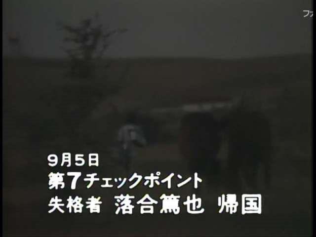 41E5C75F