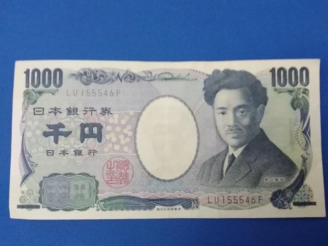 MediaPad yen 8M
