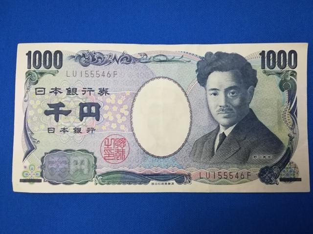 P10 lite yen 8M