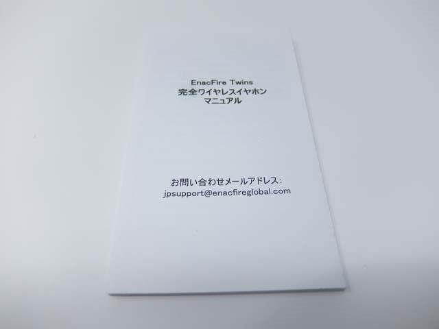 D89234F9