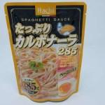 「業務スーパー 神戸物産」レポート ~当たり(カルボナーラ/ハチ食品/78円)~