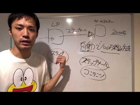 【訳あり】第9話:自動で100万稼ぐ方法