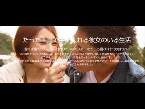 【男性必見!】自動足跡巡回ツール