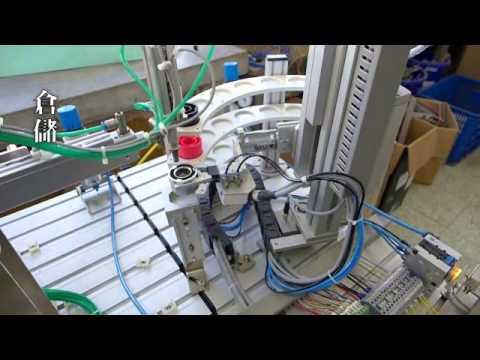 27 電機科 機電整合 自動化作業系統(白河商工 )