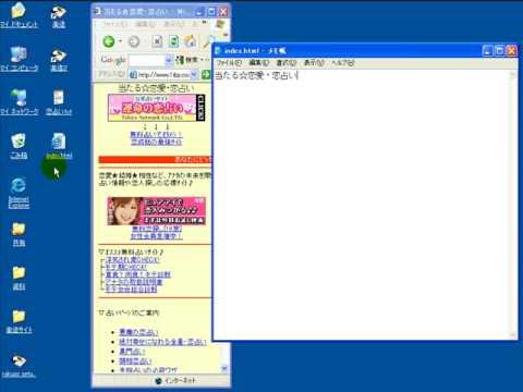 無料ソフト「楽造」を使って稼ぐ方法 lesson3 HTML講座1-2