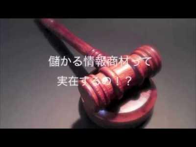 杉山直人 レジスタンス Resistanceって一体なに?稼げるのか? 評判 口コミ 詐欺 返金 ネットビジネス裁判官が独自の視点で検証していきます。