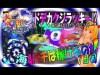 【CR大海物語ブラックライト】◆7日目◆しらほしの4パチは稼げるのか?◆人には言えないデータ理論雑談!?ドデカクジラッキー出現!?