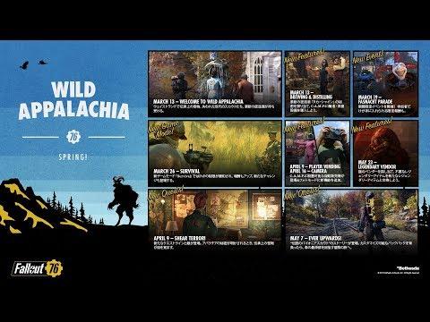【PS4】ワイルドアパラチア『Fallout 76 フォールアウト76 』~パッチ9! 自動販売機・バックパック・新クエストなど~