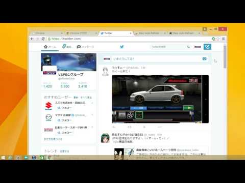Easy Auto Refresh でTwitterを自動更新表示してみた!