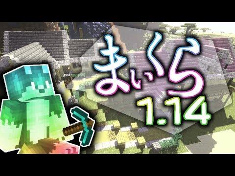 Minecraft 1.14 羊毛自動収穫機とメサ探しの旅リベンジ!
