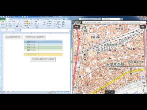 ExcelからInternet Explorer(IE)を制御するプログラム