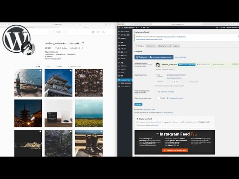 WordPress – Instagram Feed「インスタグラム」の画像や動画を連携表示させる方法