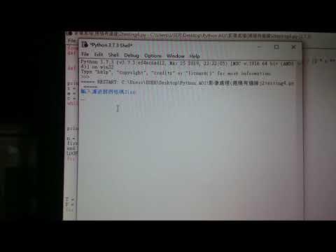Python-自動化不良檢查AOI 程式碼測試