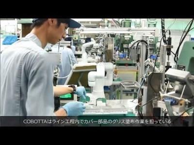 【導入事例】カバー部品のグリス塗布作業  株式会社サンコー様