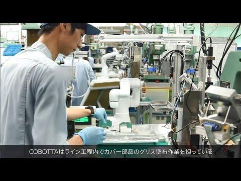 【導入事例】カバー部品のグリス塗布作業 |株式会社サンコー様