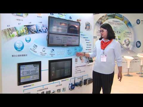 2016自動化展 – Webaccess/SCADA(CN)
