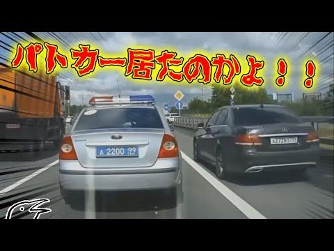 パトカーが居るのを知らずにすり抜けちゃって即刻検挙されてやがんのwwww【交通安全啓発ビデオ】【ゆっくり実況】