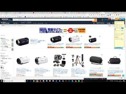 キーワードゲッターでアマゾンサジェストワードを瞬時に取得する方法 中国輸入で月収100万円コンサルしてます