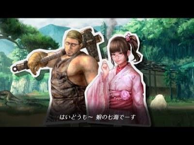 PS4/Switch/PC『 侍道外伝 KATANAKAMI』堂島&七海のスペシャルゲーム紹介ムービー
