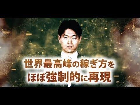 キングダムFX(藤田昌宏メンバー商材)サインツールとEA自動売買システム商品内容解説