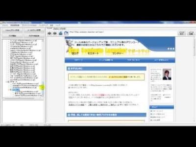 無料ブログ開設・管理・投稿ツール「Blog Semiauto Launcher」ブログ管理シーン02