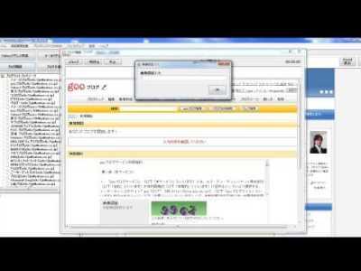 「Blog Semiauto Launcher」無料ブログ開設・管理・投稿ツール