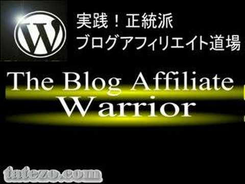 簡単ブログ投稿&更新ツール windows live writerの使い方